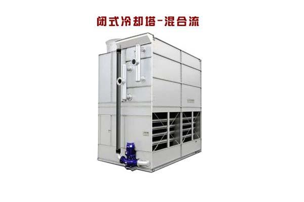 开式冷却塔和闭式冷却塔的优缺点